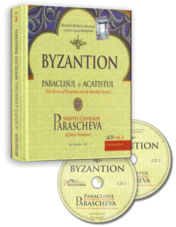 The Service of Paraclesis and Akathist Hymn of Saint Paraskeve