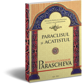 The Service of Paraclesis and the Akathist Hymn of Saint Parasckeve