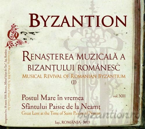 Musical Revival of Romanian Byzantium