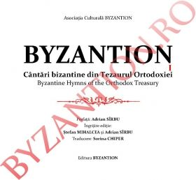 Byzantine Hymns of the Orthodox Treasury